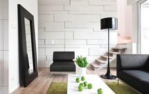 Pomysły na dekoracje ścian, które odmienią wnętrze. Dekoracyjne ściany galeria