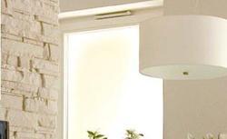 Nawiewniki okienne, czyli łatwy sposób na świeże powietrze w domu